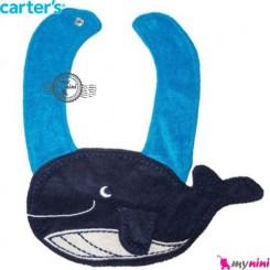 پیشبند کارترز عروسکی نهنگ Carter's baby animal bibs