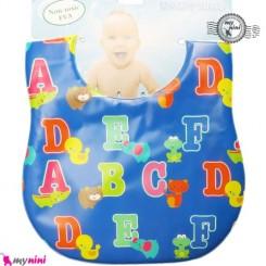 پیشبند ضد لک حروف انگلیسی Baby cartoon waterproof bibs