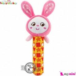 جغجغه دسته دار پولیشی هپی مانکی خرگوش Happy Monkey hand bell rattles