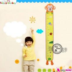 متر عروسکی کودک و نوزاد میمون هپی مانکی Happy monkey baby height measuring