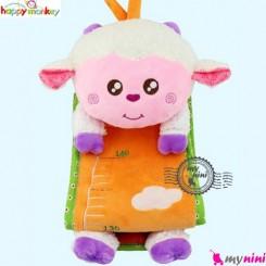 متر کودک و نوزاد عروسکی گوسفند هپی مانکی Happy monkey baby height measuring سیسمونی