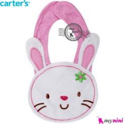 پیشبند عروسکی کارترز سفید خرگوش Carter's teething bibs