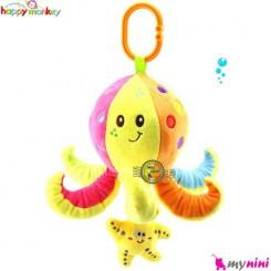 عروسک موزیکال آویز هشت پا هپی مانکی Happy monkey musical toys