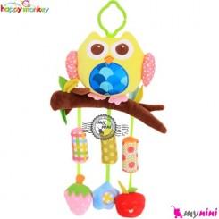 عروسک آویز صدادار جغد هپی مانکی Happy monkey toys