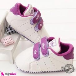 کفش اسپرت نوزاد و کودک آدیداس یاسی استپ دار Baby footwear
