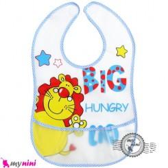 پیشبند نایلونی جیب دار آبی شیر Baby waterproof bib