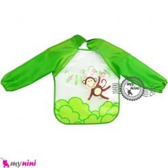 پیشبند لباسی بچه نایلونی سبز میمون Baby long sleeve waterproof bib