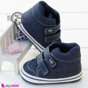 کفش ساق دار نوزاد و کودک سُرمه ای Baby footwear