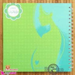 کتاب یادداشت بارداری ماجراهای من و نی نی سبز Notes pregnancy