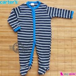 سرهمی کارترز پنبه ای سُرمه ای راه راه Carter's baby bodysuit