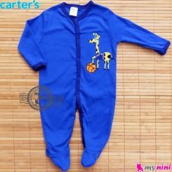 سرهمی کارترز پنبه ای زرافه و توپ Carter's baby bodysuit