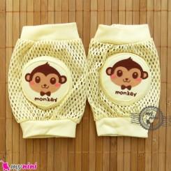 زانوبند نوزاد و کودک میمون Baby Knee Supporter