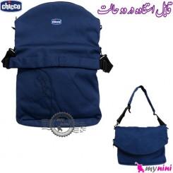 ساک لوازم نوزاد چیکو مدل اوربان Chicco my bag Urban