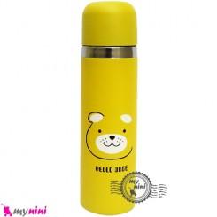 فلاسک استیل زرد حیوانات Baby thermos flask