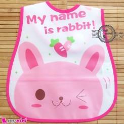 پیشبند نایلونی جیب دار هویج و خرگوش Baby waterproof bib