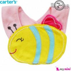 پیشبند کارترز عروسکی زرد زنبور Carter's baby animal bibs