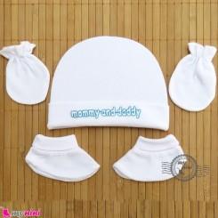 ست کلاه دستکش پاپوش سفید پنبه ای مامی و ددی Newborn baby cotton hat Set