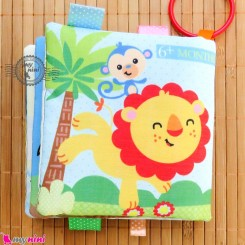 کتاب پارچه ای شیر نی نی ماما NiniMama baby clothes Books
