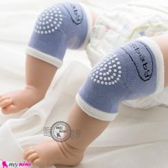 زانوبند نوزاد و کودک استُپ دار یاسی Baby Knee Supporter