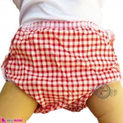 شورت دکمه ای ضد آب نوزاد و کودک 2 لایه قرمز چهارخانه baby waterproof pants