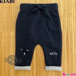 شلوار دو لایه پنبه ای نوزاد و کودک مارک کیابی سُرمه ای KIABI kids pants