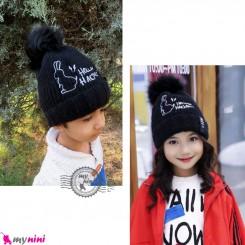 کلاه بافتنی پوم نوزاد و کودک 2 لایه مارک گِت اینسپایرِد رنگ مشکی Get inspired pom Baby warm hat