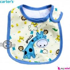 پیشبند کارترز نخی 3 لایه نوزاد و کودک آبی زرافه Carters baby cute bib