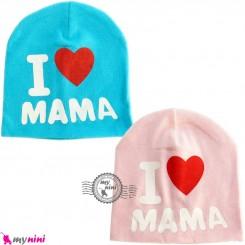 کلاه کشی نوزاد آی لاو ماما بدو تولد تا شش ماه I Love mama baby hat خرید سیسمونی