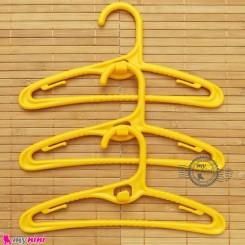 چوب لباسی کم جا و آپارتمانی کودکان رنگ زرد baby clothes hanger خرید سیسمونی و لوازم کودک