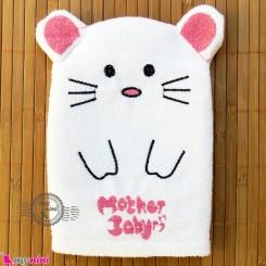 لیف نوزاد و کودک عروسکی موش صورتی Baby Hand Bath Shower Wash Mitt سیسمونی نوزاد و لوازم کودک