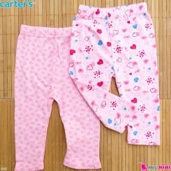 شلوار بچه گانه پنبه ای 2 عددی مارک کارترز 6 تا 9 ماه Carter's baby pants