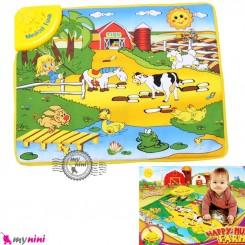 سفره موزیکال آموزشی مزرعه و تراکتور happy musical farm carpet