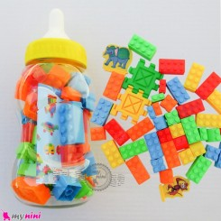 اسباب بازی آموزشی لگو طرح شیشه شیر 45 تکه Disney Toy building blocks