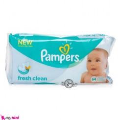 دستمال مرطوب پمپرز 64 عددی Pampers baby wipes