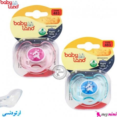 پستانک شب تاب نوزاد و کودک 0 تا 6 ماه جریان آزاد بیبی لند baby land baby night time pacifiers