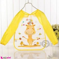 پیشبند لباسی بچه گانه ضدآب زرد زرافه baby waterproof clothing bibs with sleeves
