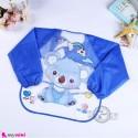 پیشبند لباسی بچه گانه ضدآب سرمه ای کوآلا baby waterproof clothing bibs with sleeves