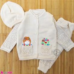 ست 3 تکه بافتنی بچه گانه گلدوزی شده ژاکت و شلوار و کلاه 3 تا 9 ماه کرمی Baby knitted clothes set