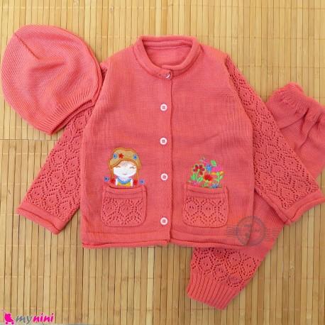 ست 3 تکه بافتنی بچه گانه گلدوزی شده ژاکت و شلوار و کلاه 3 تا 9 ماه مرجانی Baby knitted clothes set