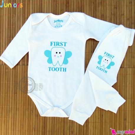 لباس جشن دندونی پسر جونیورز نخ پنبه ای baby celebrate teeth