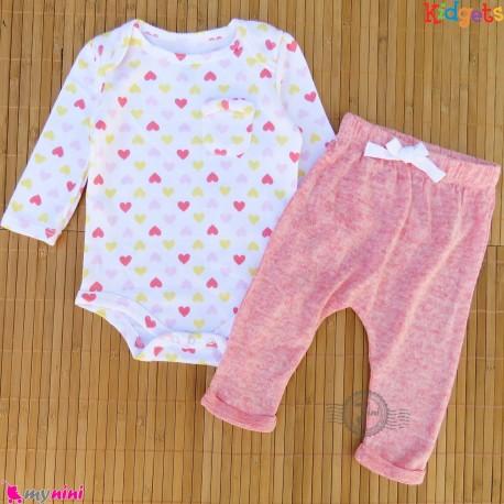 ست بادی و شلوار نخی نرم مارک اورجینال کیدگِتز صورتی قلب Kidgets baby bodysuits and pants set