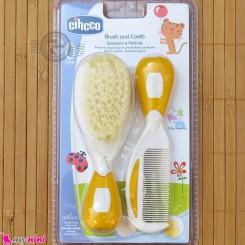 شانه برس نوزاد و کودک جغجغه ای 3 کاره Cihcco Brush & Comb