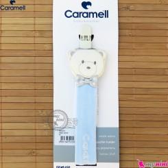 بند پستانک نوزاد مارک کارامل ترکیه آبی خرسی Caramell baby pacifier holder