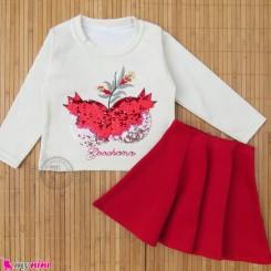 ست بلوز و دامن دخترانه انار رنگ بلوز کرم baby girl clothes set