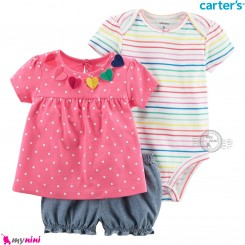 لباس کارترز اورجینال دخترانه 3 تکه شلوارک و بادی کوتاه صورتی خالدار قلبی Carter's kids clothes set