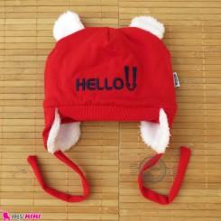 کلاه روگوشی گرم نوزاد داخل خزدار خرسی قرمز Baby warm hats
