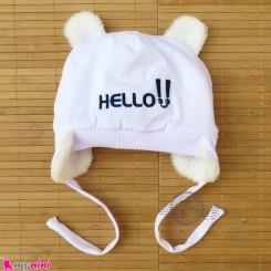 کلاه روگوشی گرم نوزاد داخل خزدار خرسی سفید Baby warm hats