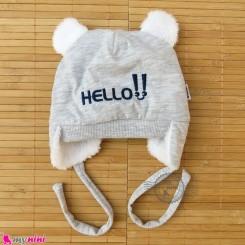 کلاه روگوشی گرم نوزاد داخل خزدار خرسی طوسی Baby warm hats