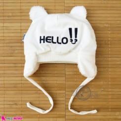 کلاه روگوشی گرم نوزاد داخل خزدار خرسی شیری Baby warm hats