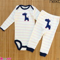 ست بادی آستین بلند و شلوار مارک نکست نخ پنبه ای راه راه زرافه Next baby clothes set